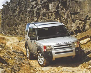 Land Rover LR3 Parts & Accessories