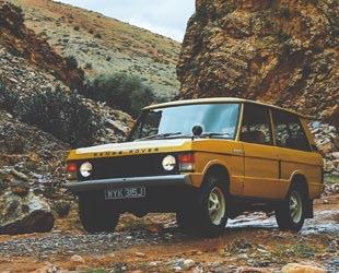 Range Rover Classic (1970 - 1995)