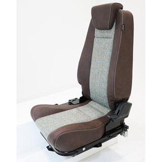 Lock & Fold Rear Seat (L/H) - Harris Tweed