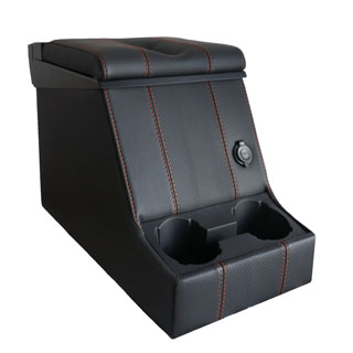 Premium Locing Cubby Box -Orange Stitching and Perforated Center Panel