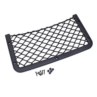 "Storage Net 14.5"" X 7.25""  With Black Plastic Frame"