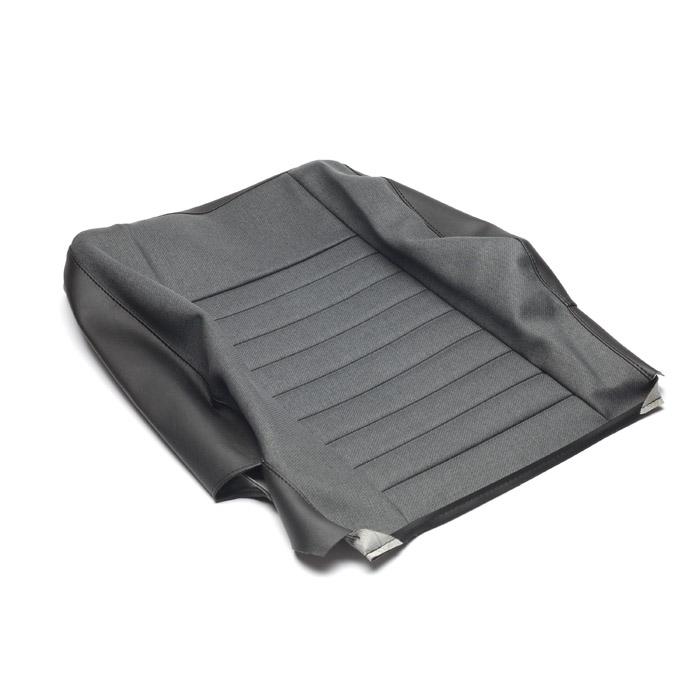 COVER - SEAT BACK DEFENDER DARK GRANITE