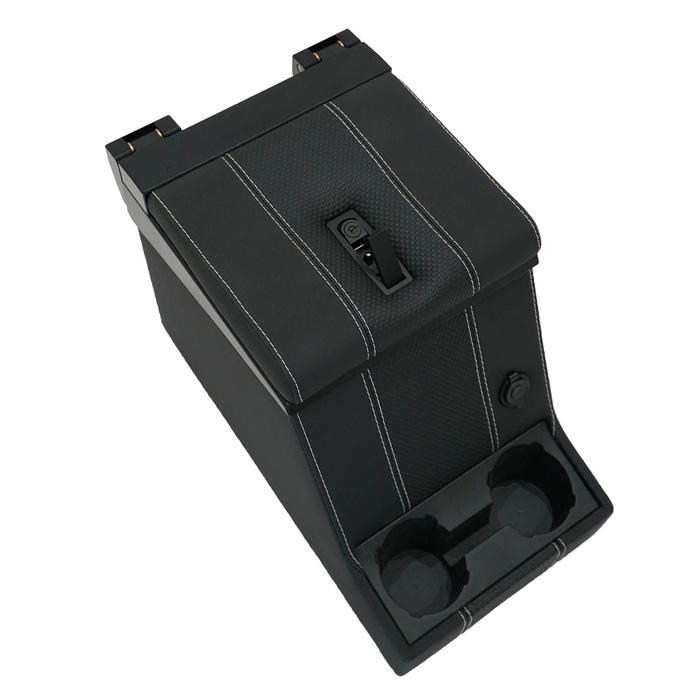 PREMIUM LOCKING CUBBY BOX -G4