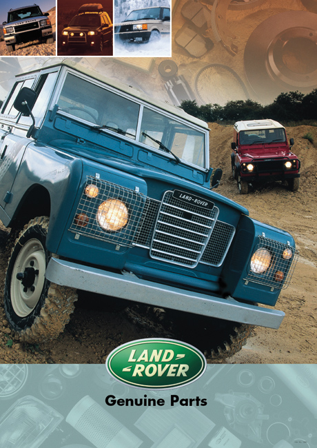 LAND ROVER POSTER SER III 16 1/2 x 23 in